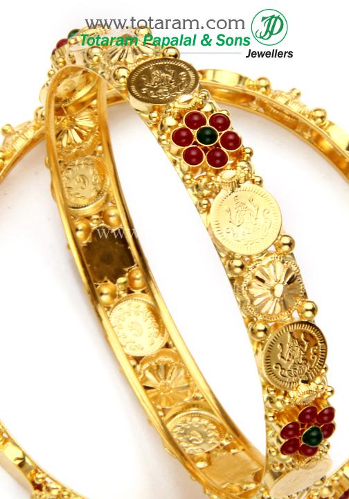 SET OF 2 KIDS BANGLES BRACELETS GOLD INDIAN PAKISTANI JEWELLERY ACCESSORIES
