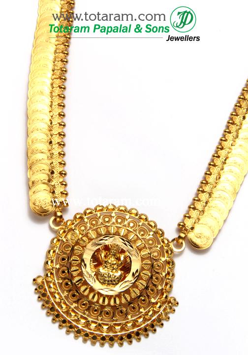 22k gold lakshmi kasu mala kasulaperu 235 gn467 in 57 for 22k gold jewelry usa